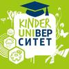 Kinderuni | Детский онлайн-университет