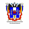 Administrativnaya-Inspektsia Rostovskoy-Oblasti