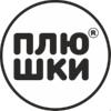 Прикольные домашние тапочки ПЛЮШКИ®