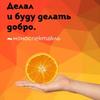 """Моноспектакль """"Делал и буду делать добро"""""""