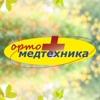 """Интернет-магазин """"ОртоМедТехника"""""""
