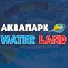 Аквапарк «WaterLand» Иваново