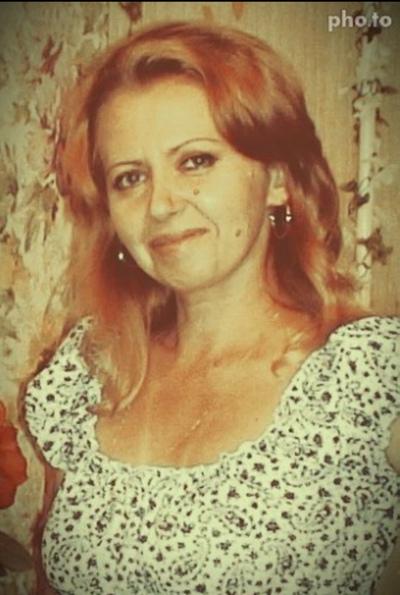 Olga Gosteva