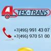 Astek-Trans - перевозка наливных грузов