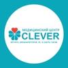 CLEVER | Медицинский центр | Югорск