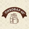 «Пивовар 40» в Калуге