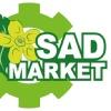 SadMarket - Сервісний Центр Садової Техніки