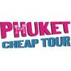 Phuket Cheap Tour - Все экскурсии Пхукета