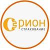 Орион | Все виды страхования онлайн | КАСКО, ДМС