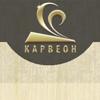 Карвеон | МЕБЕЛЬ на заказ в Калининграде