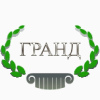 """Лечебно-оздоровительный центр """"Гранд"""" Воронеж"""