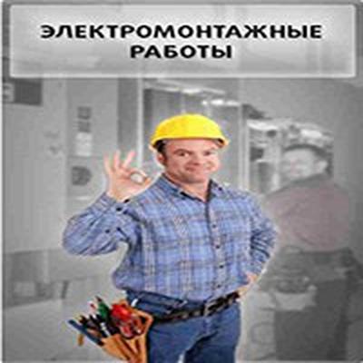 Сергей Болотов, Кимры