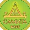 Samita Klub