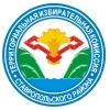 ТИК Ставропольского района Самарской области