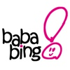 BabaBing! | Сумки для коляски