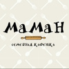 Маман - семейная кафешка