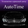 AutoTime72
