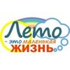 Официальный портал фестиваля-конкурса
