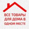 Торговый комплекс Савиново Казань