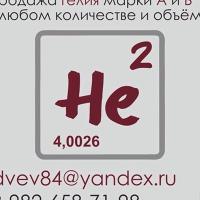 ЕвгенийДвойников