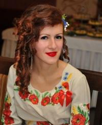 Василина Рій, Бурштын