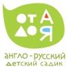 "Детский сад ""От А до Я"" (ERC) Парадный Квартал"