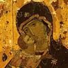 Православие ☦