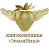 "Кинокомпания ""ЗемляНика"". Video Production."