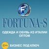 Итальянская одежда оптом с фабрик FORTUNA-S