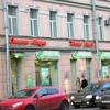 """Отель """"Мари"""" недорогая гостиница СПб"""