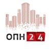 ОПН24 - «Отдел Продаж Новостроек 24»