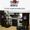 М-СТЕРЕО   Магазин HI-FI аудиоаппаратуры   СПБ