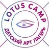 Lotus Camp