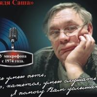 AlexandrOdnoletkov