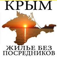 Крым Феодосия Береговое