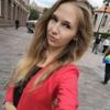 Katya Proshina