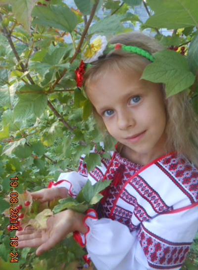 Даша Червеняк, Здолбунов