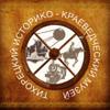 Тихорецкий историко-краеведческий музей
