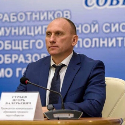 Игорь Гурьев, Сыктывкар