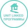 Unit-linked программы без посредников