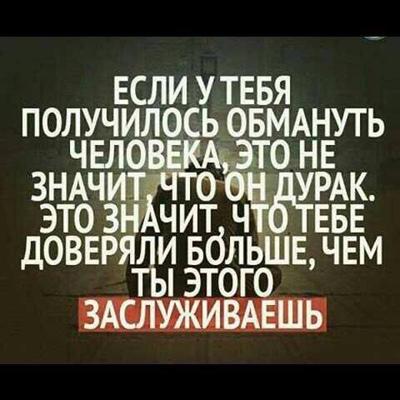 Ася Эльгакаева