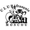 Французский клуб «Ça Va»