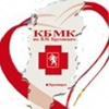 официальная группа КБМК им. В.М.Крутовского