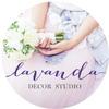 Лаванда ♥ Украшение, оформление и декор свадьбы