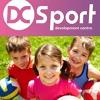 DCSport - спорт. сборы и мероприятия в Казани