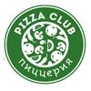 PizzaClub пицца, доставка Чебоксары