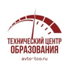 Автошкола ТЦО | Казань