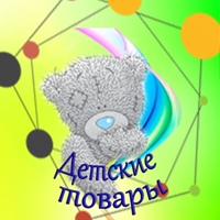 ЕленаΓорбунова