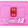 R SIM 10 11 Gevey RSim купить в Красноярске