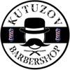 Barbershop | KUTUZOV | Мужские стрижки